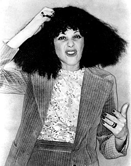 Black and white photo of Gilda Radner